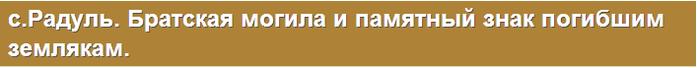 2015-08-02_201538 (700x68, 26Kb)
