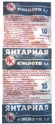 3509984_jantarnajakislota10kh01g (223x500, 175Kb)