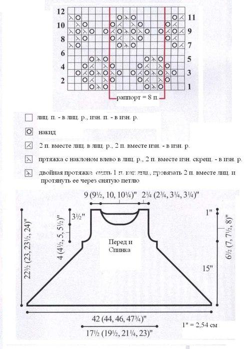 яччч (500x700, 70Kb)