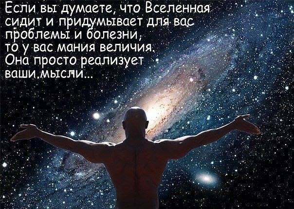 1607546_original (604x429, 331Kb)