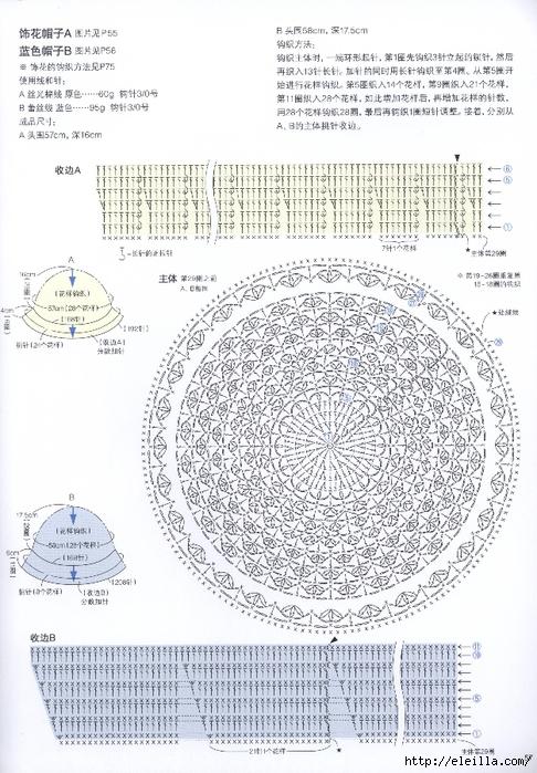 00059 (486x700, 309Kb)