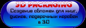 2 (350x115, 46Kb)