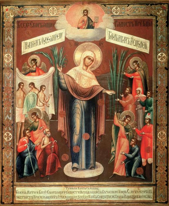 ikona-zastupnica-po-date-rozhdeniya-angely-xraniteli-04 (574x700, 522Kb)