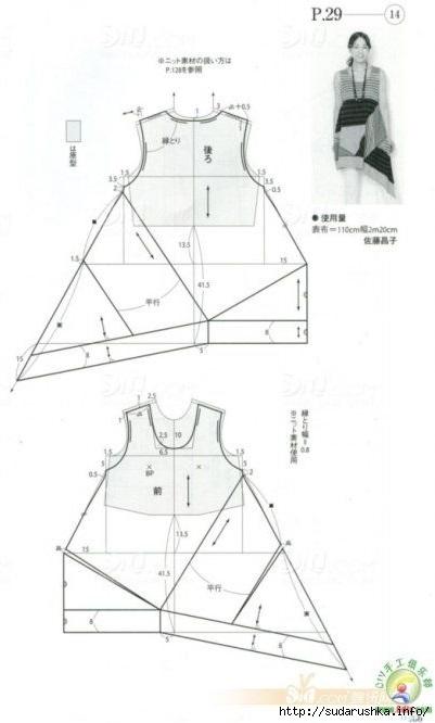 b4a626b6bc0b1febc45d2a5c97a473e3Р° (401x666, 86Kb)