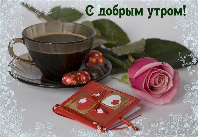 103382293_images_3686 (640x442, 165Kb)