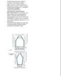 Превью pulover_155_4 (567x700, 111Kb)