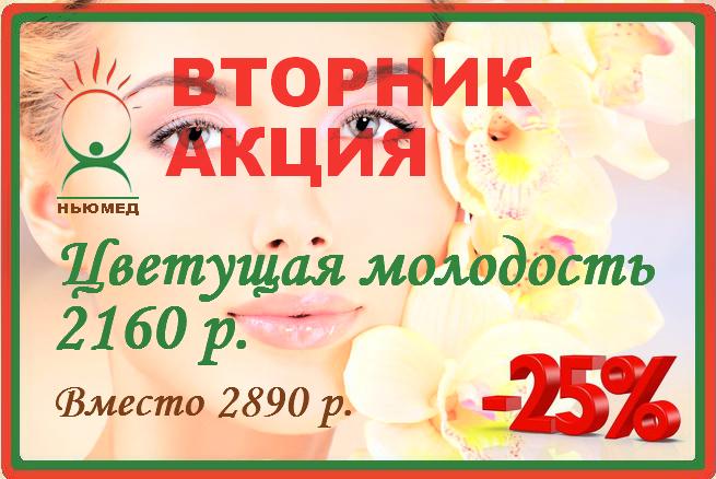 3501548_Vt_22_07 (655x438, 325Kb)