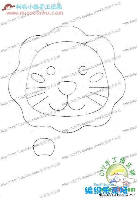 Львенок и слоненок - шьем детскую сумочку (1) (452x650, 130Kb)