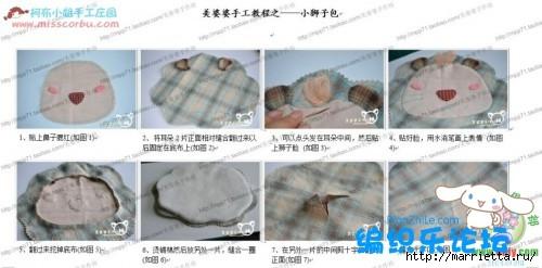 Львенок и слоненок - шьем детскую сумочку (9) (500x247, 87Kb)