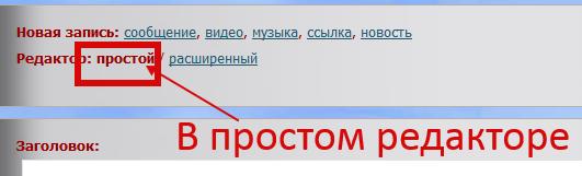 2 (531x161, 19Kb)
