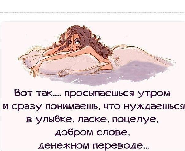 3821971_ytro4_2315308353 (604x491, 54Kb)