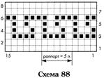 Превью 36 (250x186, 32Kb)