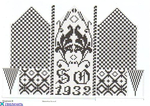 Превью c4dd53a082fft норвегия (500x354, 152Kb)