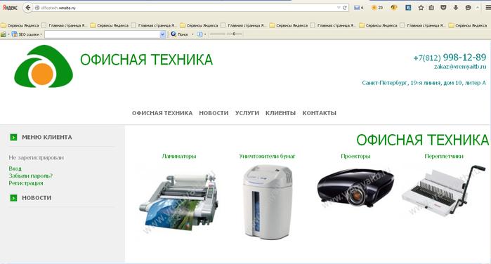 4980008_officetex (700x376, 121Kb)