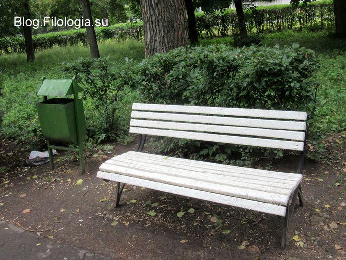 3241858_bench07 (700x526, 97Kb)