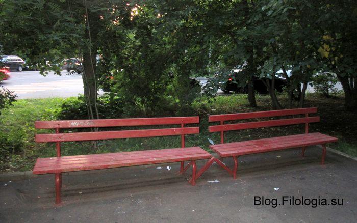 3241858_bench09 (700x438, 61Kb)