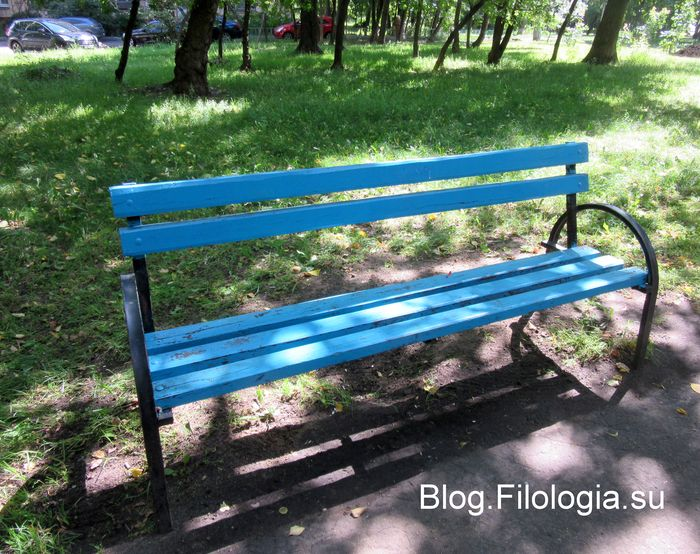 3241858_bench12 (700x554, 105Kb)