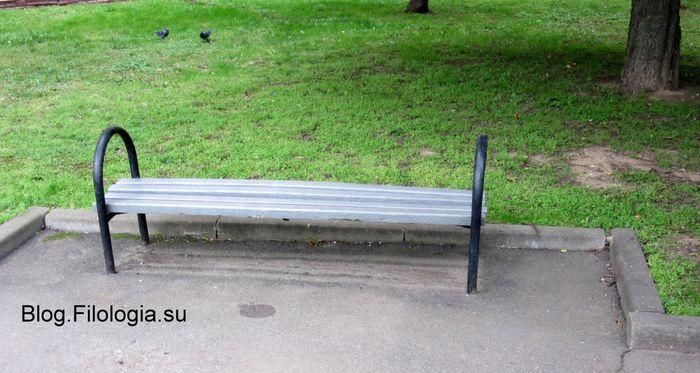3241858_bench17 (700x373, 58Kb)