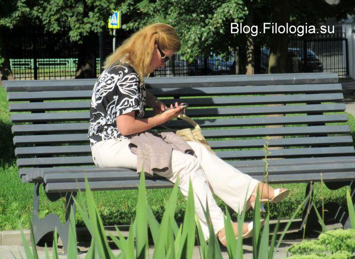 Девушка отдыхающая на скамейке (700x511, 79Kb)