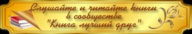 1D1LRaZ2BYVp (390x70, 42Kb)