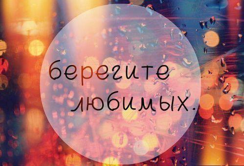 5320643_07 (499x340, 32Kb)