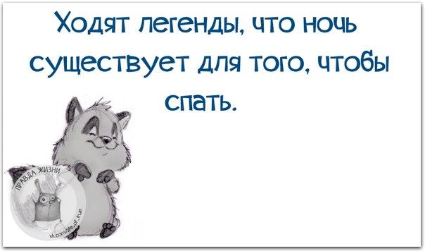 Как сделать чтобы сон какой хочешь - Automee-s.ru