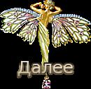 ар-деко женское8 (130x127, 27Kb)