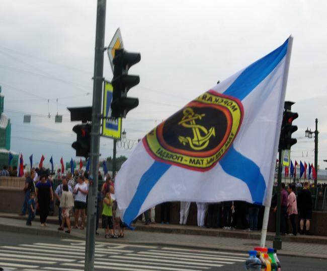 День ВМФ. Санкт-Петербург/1438860283_IMGP5828 (650x538, 490Kb)