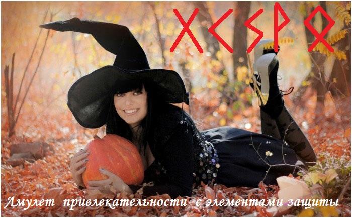 5850402_151_2__kopiya (700x434, 124Kb)
