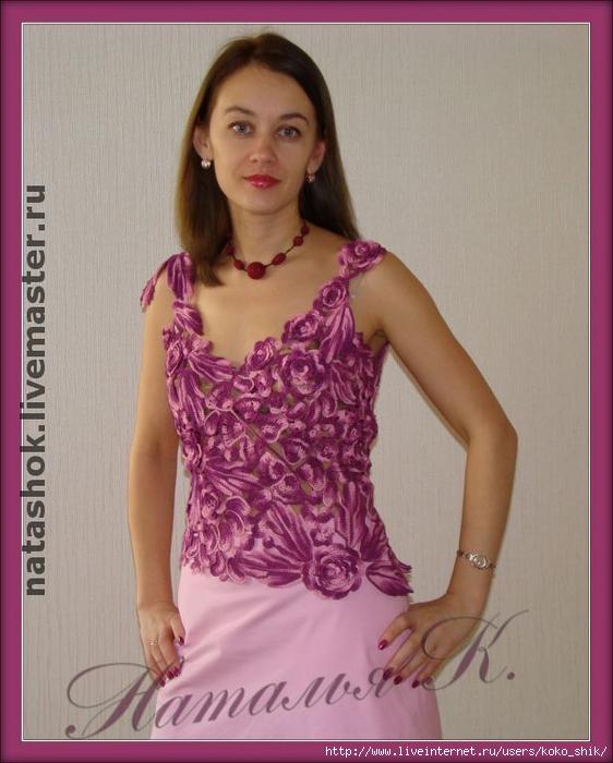 Кравченко Сиреневый сад (меланж) 1 (562x700, 240Kb)
