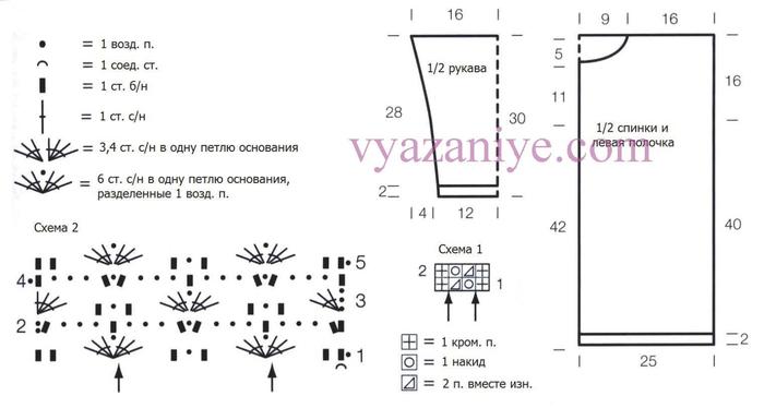 zhaket_44_shema (700x374, 109Kb)