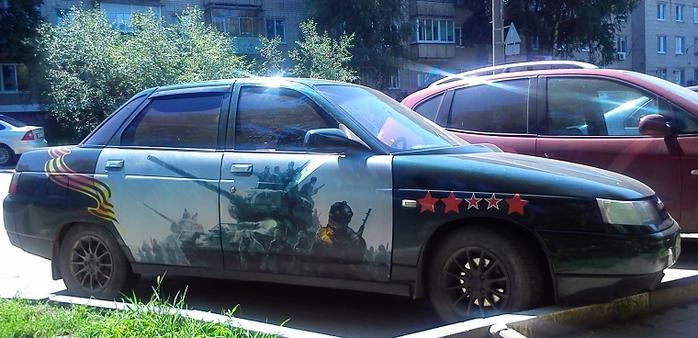 авто с танком (700x338, 314Kb)