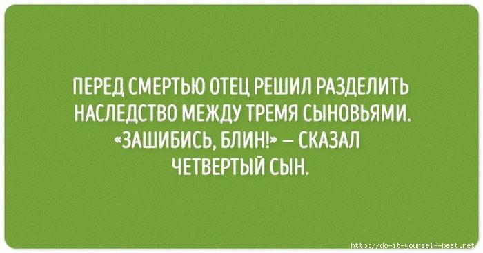 1_cherniy_yumor_01 (700x366, 117Kb)