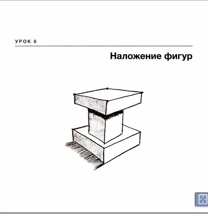 82 (680x700, 85Kb)