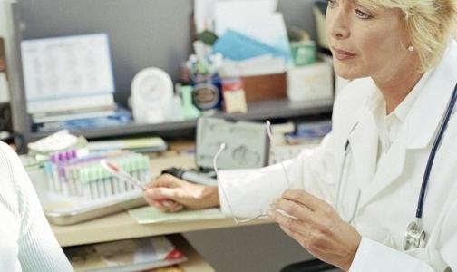 Минздрав изменил сроки ожидания МРТ и приема в поликлинике (504x300, 105Kb)