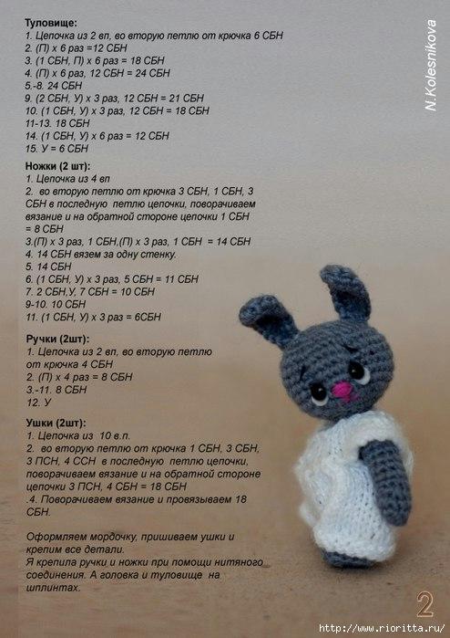 Рї (2) (494x699, 195Kb)