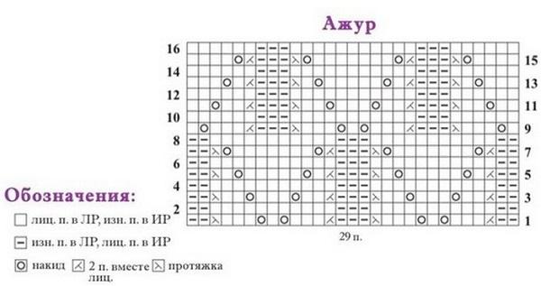 5358008_1424782018_uzz_sp1 (600x317, 56Kb)