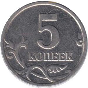 01 5-kopeek (300x300, 80Kb)