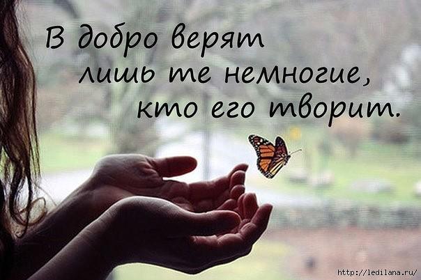 4924802_jelau_vsem_dobra1 (604x402, 58Kb)