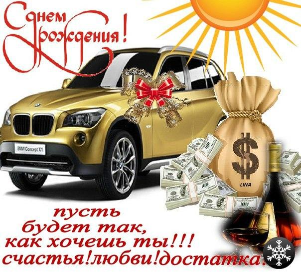 97258624_97046060_Mashina_dollaruy_butuylka (604x551, 100Kb)