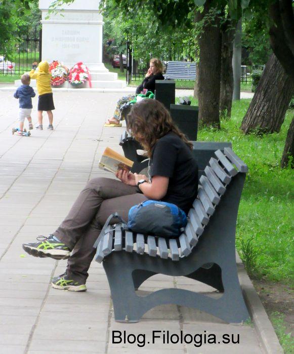 Девушка, читающая книгу (581x699, 71Kb)