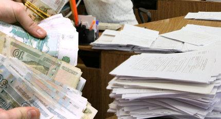 документы (430x232, 30Kb)