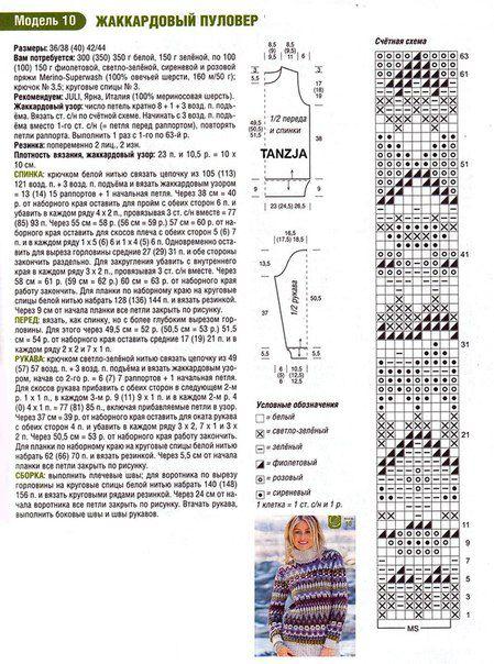 D0d8B-_rwnE (449x604, 272Kb)