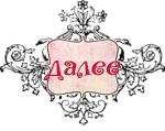 4696211_0_126747_88c36cf_S (150x119, 20Kb)