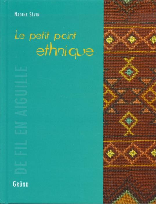 4880208_Ethnique__001__FC (538x700, 266Kb)