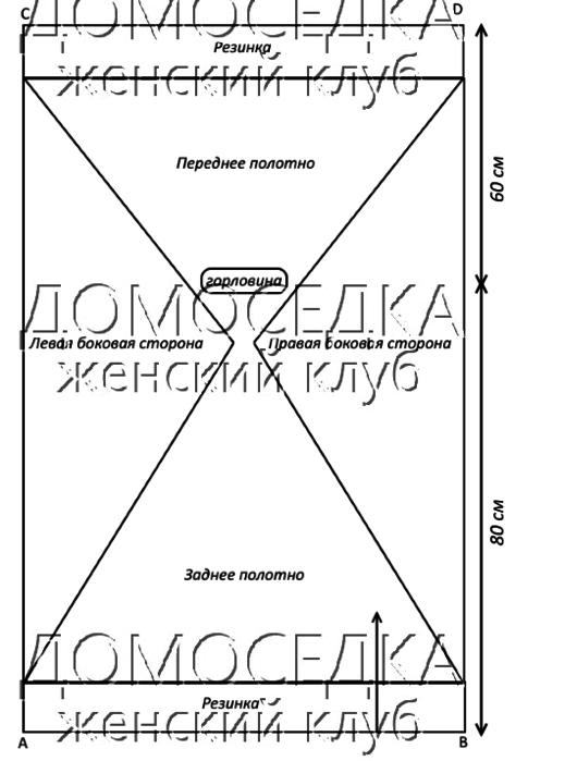 pulover-poncho-shema-1 (519x700, 74Kb)