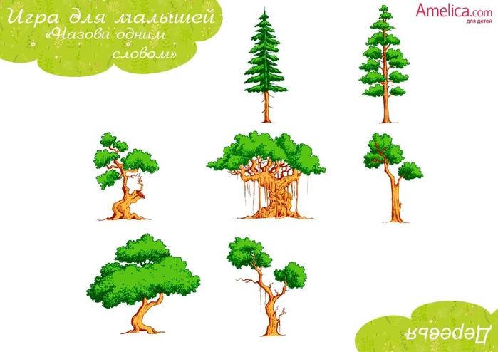 Didakticheskie_igry_dlya_detey_svoimi_rukami_igra_na_obobshchenie-10 (700x494, 142Kb)
