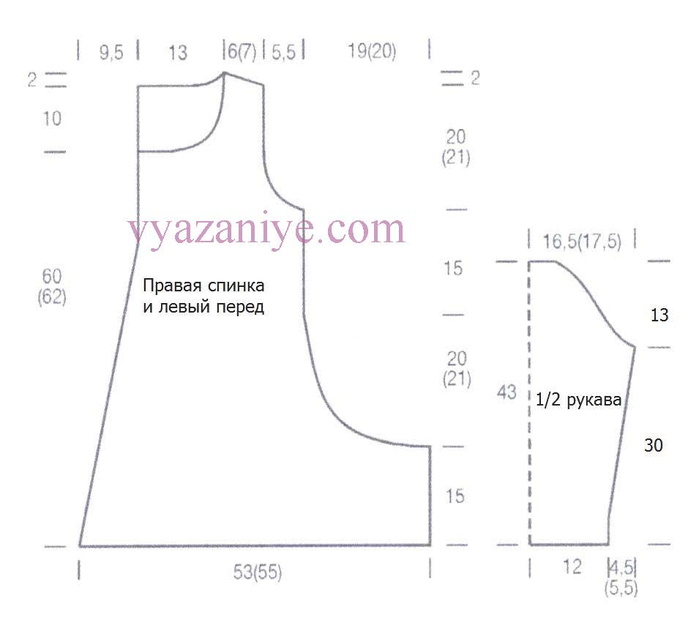 pulover_120_vykroyka (700x620, 97Kb)