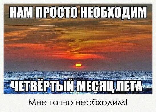 image (41) (548x393, 58Kb)