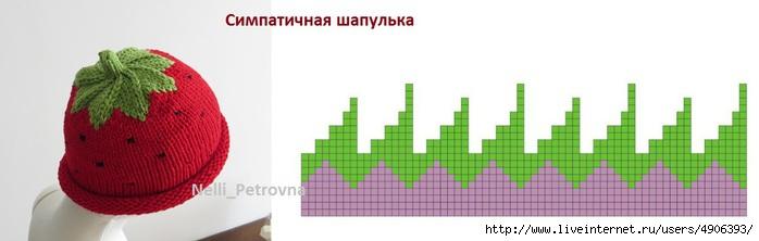 4906393_Nelli_Petrovna (700x222, 75Kb)